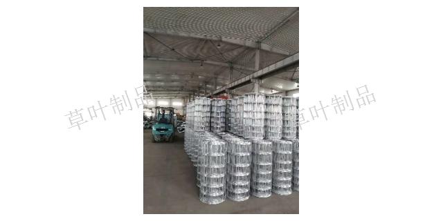 新疆草原围栏厂家 新疆草叶金属制品供应