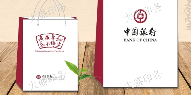 黑龍江單頁印刷設計「成都大盛印務供應」