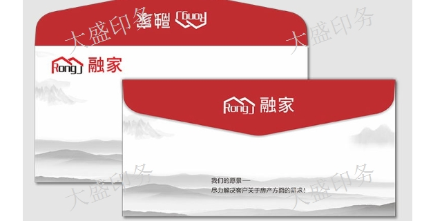 北京画册印刷