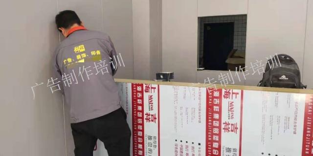 大邑廣告圖文培訓班 服務為先「成都錦程聯誼廣告供應」