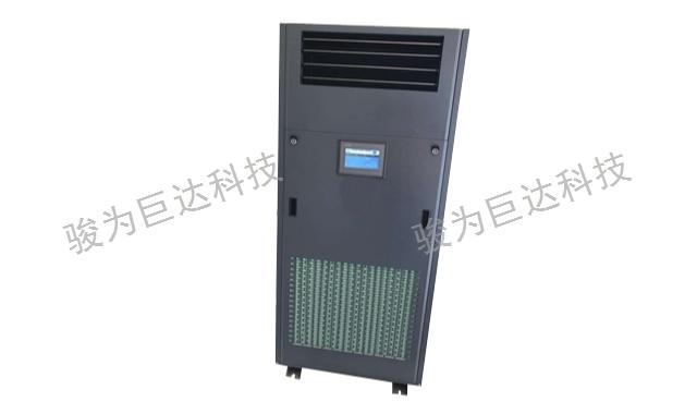 贵州精密空调厂家 成都骏为巨达科技供应
