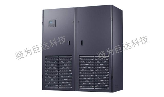 长沙7.5KW精密空调报价 成都骏为巨达科技供应
