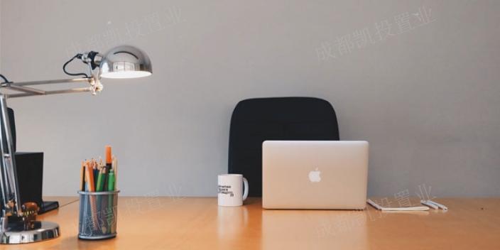 重慶拎包入駐辦公空間,辦公空間
