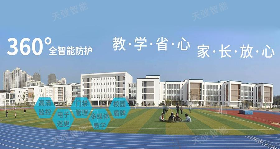 天津特色的智慧社區的優勢特點