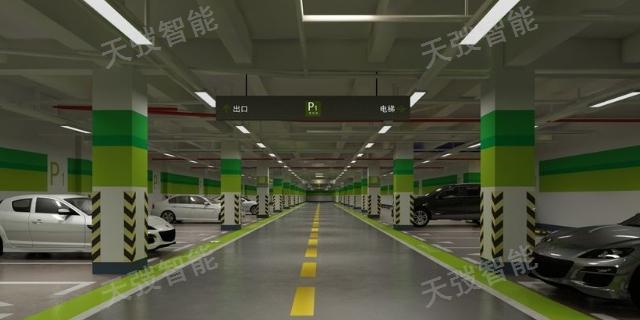 遼寧定制類地下停車場智能照明系統解決方案,地下停車場智能照明系統