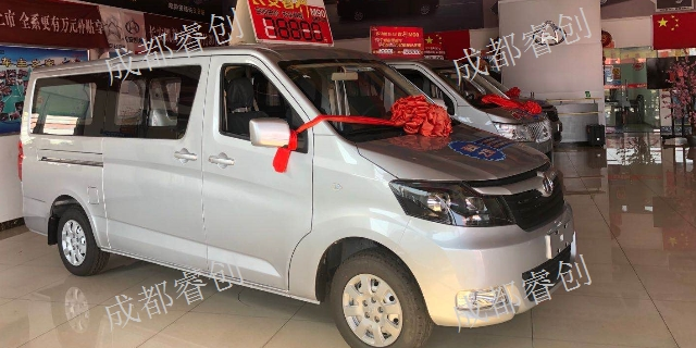 四川新款新能源物流车 贴心服务「成都睿创汽车供应」
