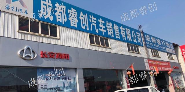 重庆直销新能源EM80系列 欢迎咨询「成都睿创汽车供应」