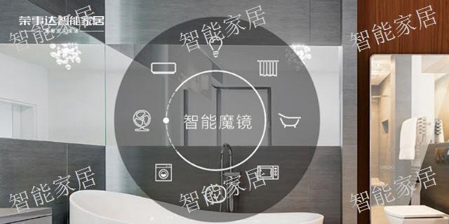 四川检测身体健康智能魔镜厂家,智能魔镜