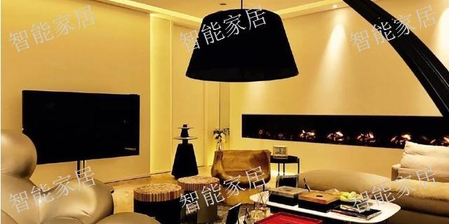 德阳家庭智能家居代理厂家 服务至上「成都荣鑫昊智能家居供应」