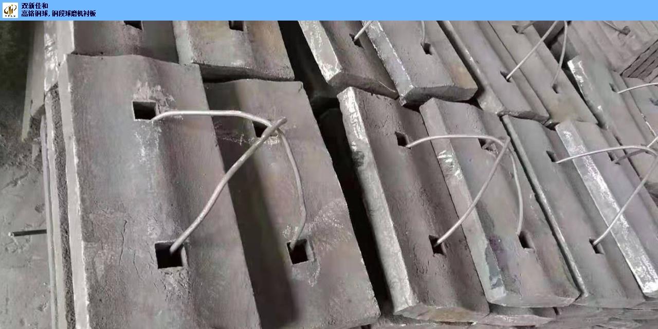 四川专用球磨机衬板生产厂家 诚信为本 成都双新佳和机械供应