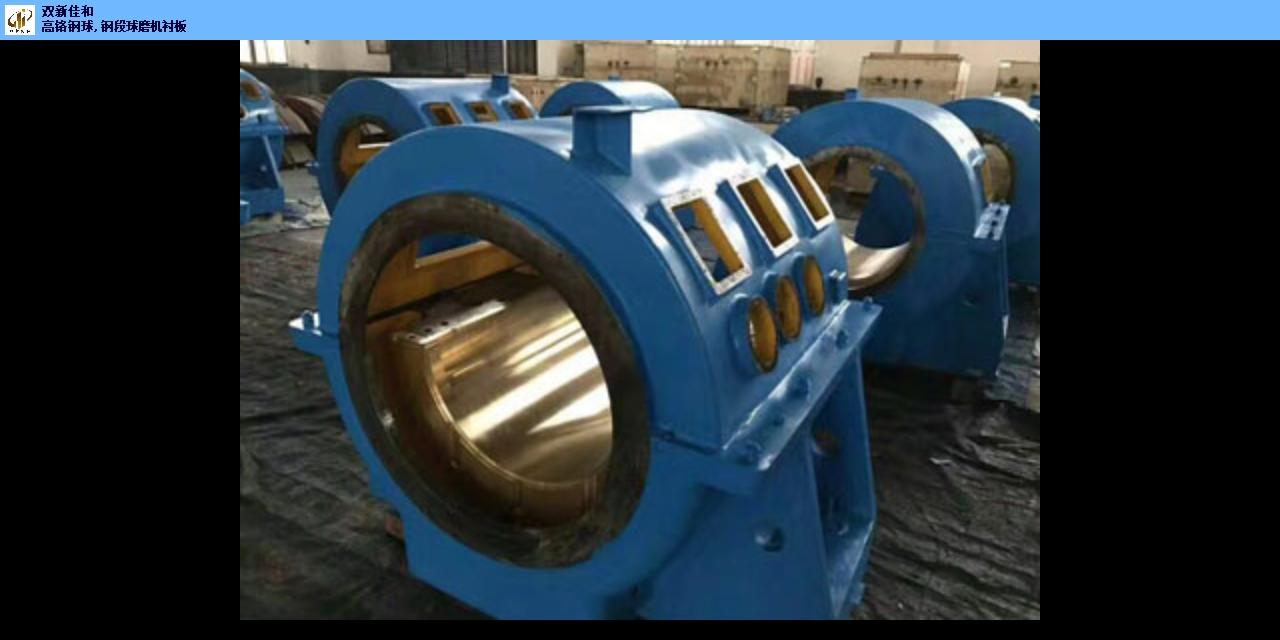 自贡耐磨球磨机轴瓦 诚信为本 成都双新佳和机械供应