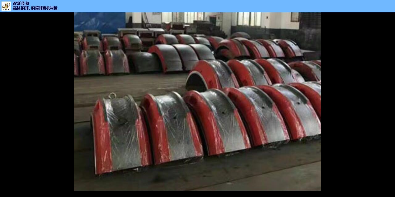 四川球磨机轴瓦耐磨 欢迎来电 成都双新佳和机械供应