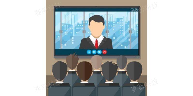 成都企业培训系统平台 欢迎咨询「成都赛新科技供应」