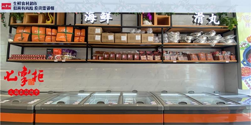 綿陽九品鍋火鍋食材加盟怎么樣 服務至上「成都香樂匯餐飲管理供應」