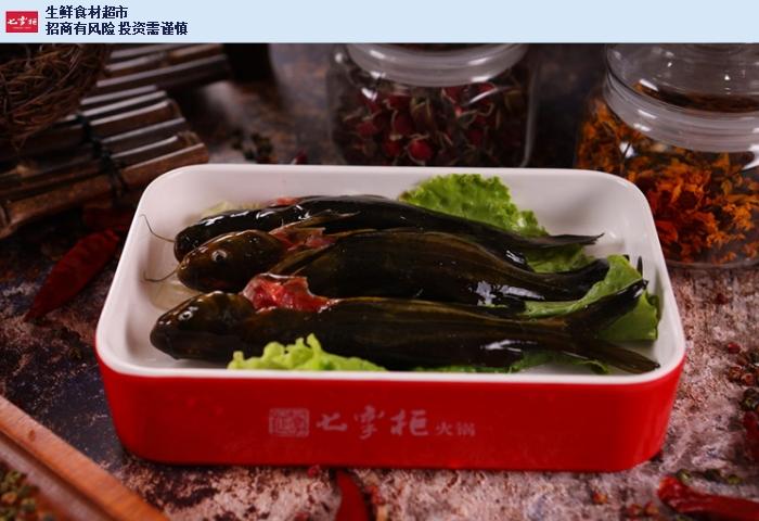 乐山自助火锅招商加盟多少钱 服务至上「成都香乐汇餐饮管理供应」