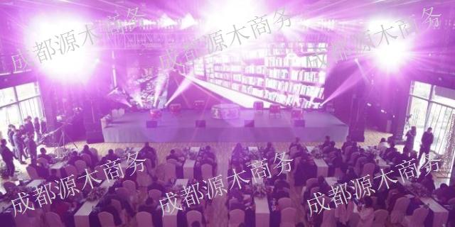 重庆高端会议论坛网站,会议论坛