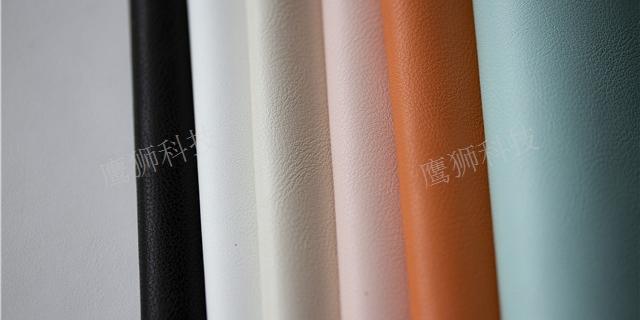 重庆合成革皮革实力强 来电咨询 成都鹰狮网络科技供应