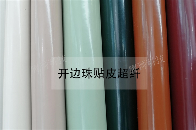上海超细纤维皮革价格低 创新服务 成都鹰狮网络科技供应