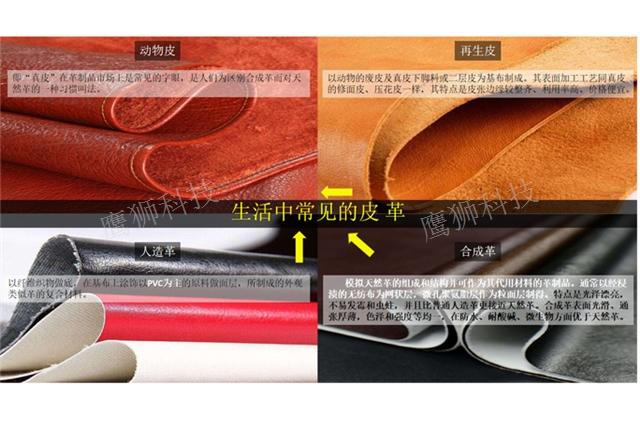 重慶首飾盒超纖 有口皆碑「成都鷹獅網絡科技供應」