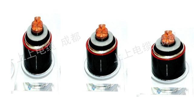 重庆知名超高压电缆规格 和谐共赢「成都远塔电缆供应」