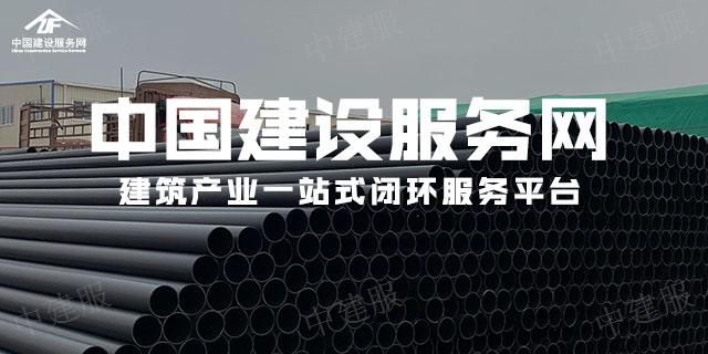 重慶pvc電力管價錢 來電咨詢 中合瑞成建筑科技供應
