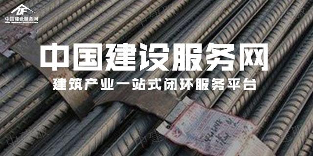重慶施工土建材料供應商 客戶至上 中合瑞成建筑科技供應