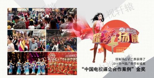 四川電視臺婦女兒童頻道廣告運營中心聯系方式,四川電視