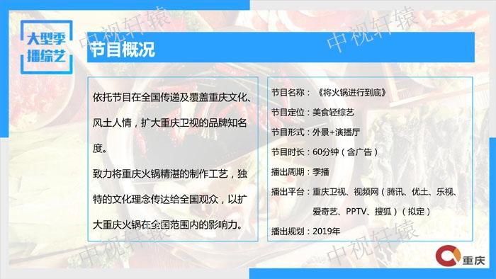 云南衛視廣告怎么收費「電視廣告中心」