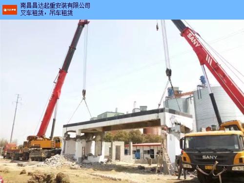 新建区工地吊车服务哪里有 推荐咨询 南昌昌达起重安装供应