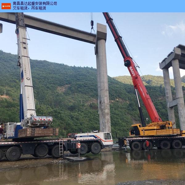 青山湖区租赁叉车服务哪家便宜 创新服务 南昌昌达起重安装供应