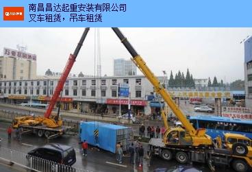南昌县起重运输厂家哪家好 铸造辉煌 南昌昌达起重安装供应