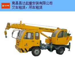 青云谱区搬运运输市场价 创造辉煌 南昌昌达起重安装供应