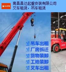 东湖区搬运运输哪家便宜 欢迎来电 南昌昌达起重安装供应