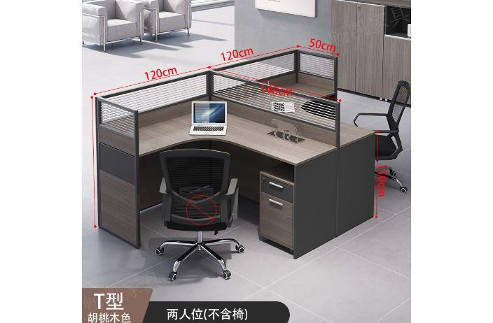 广西烤漆员工桌家具