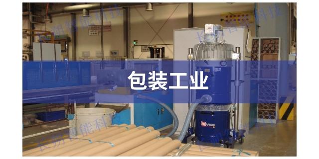 吉林進口工業吸塵器生產廠家 誠信服務「上海長朔智能科技供應」