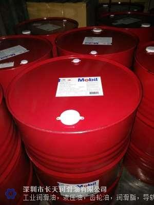 工業液壓油銷售「深圳長天潤滑油供應」