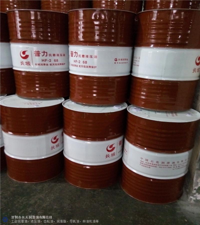 广州昆仑原装液压油「深圳长天润滑油供应」