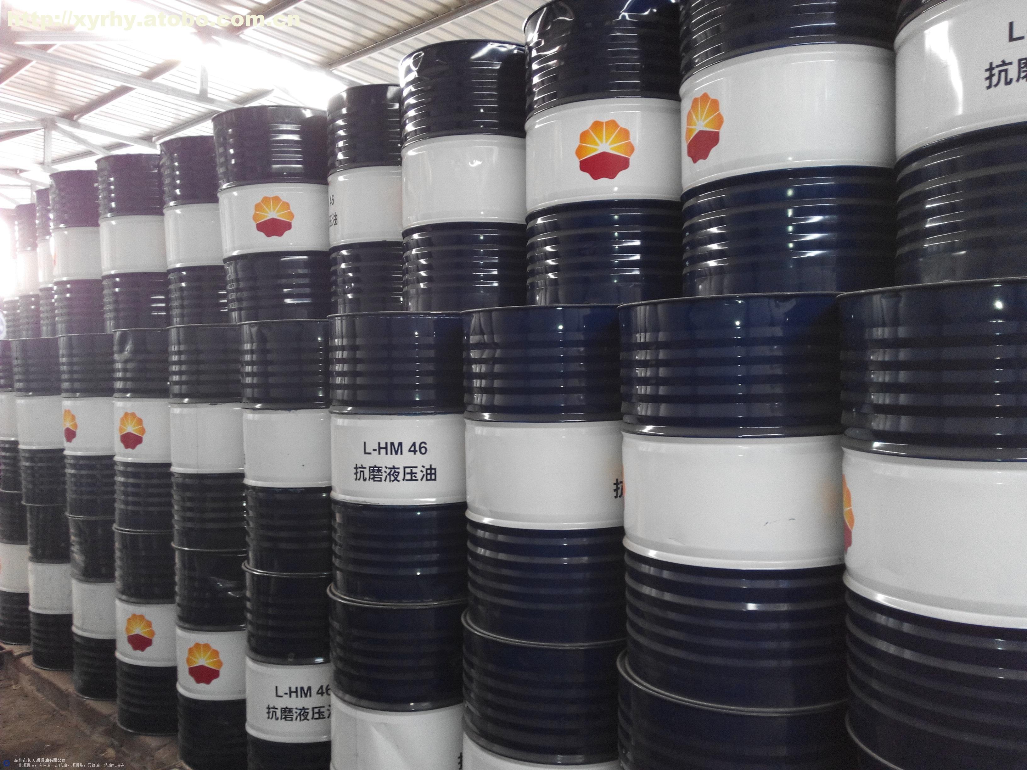 福建工業潤滑油源頭直供廠家「深圳長天潤滑油供應」