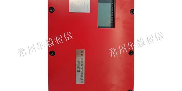 河北本安電源KDW1140/24B礦用隔爆兼本安型直流穩壓電源 歡迎來電 常州華毅智信智能科技供應