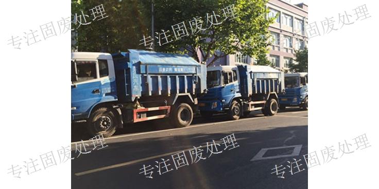 普陀区固废处理哪里好 值得信赖 上海超灿环保科技供应