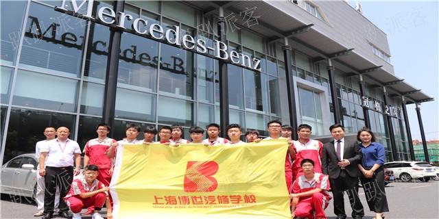 惠州改装学院汽车改装要多少钱 真诚推荐「上海车景网络科技供应」