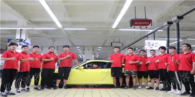 改装学习汽车改装学习要多少钱 有口皆碑「上海车景网络科技供应」