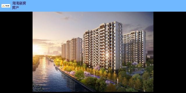 中天.熙和誠品沙盤 推薦咨詢「上海呈策房地產供應」