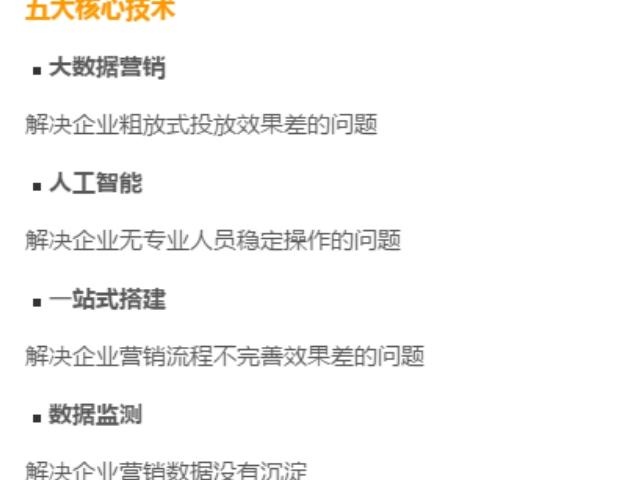 福山區公司效益差T云-國內版 創新服務「煙臺誠云網絡科技供應」