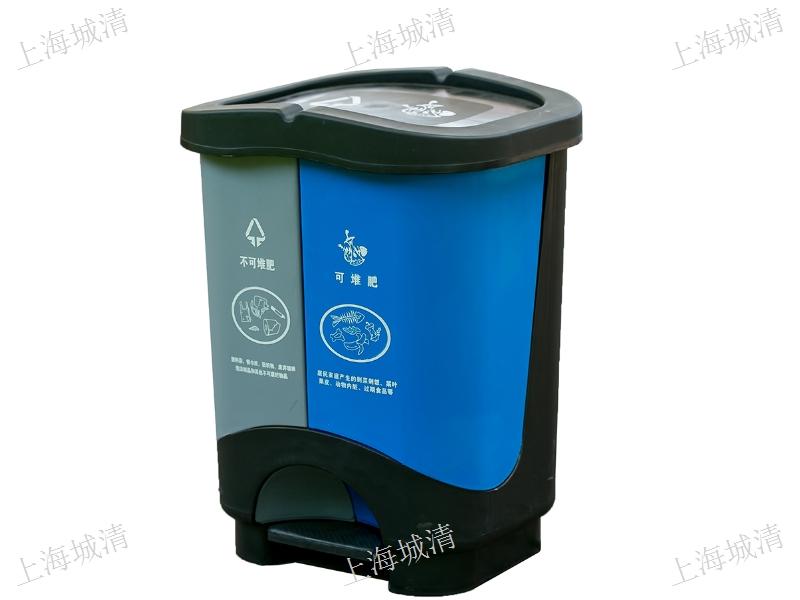 学校垃圾桶购买 来电咨询「上海城清环保科技供应」
