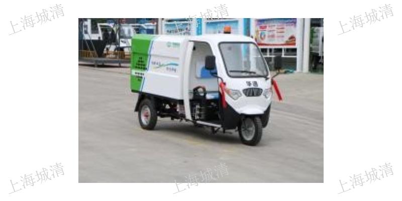 后翻环卫车 信息推荐「上海城清环保科技供应」