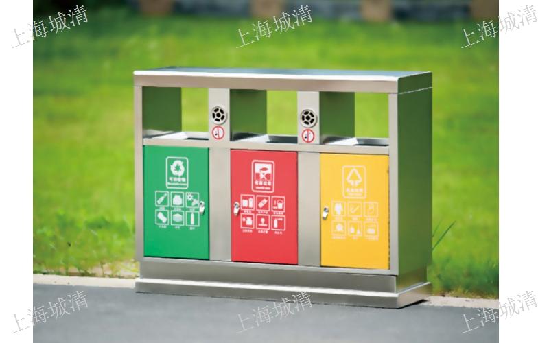 连云港果皮箱购买 来电咨询「上海城清环保科技供应」