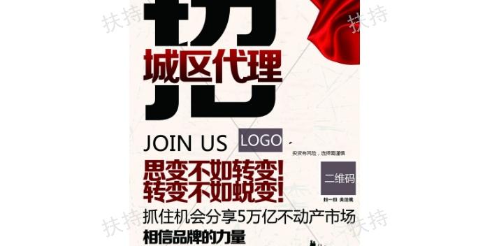 甘肃加油卡项目玩法 网络「石家庄驰瑞信息科技供应」
