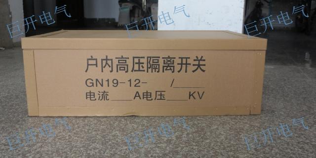 天津24KV高压隔离开关服务保障 欢迎咨询「巨开电气供应」