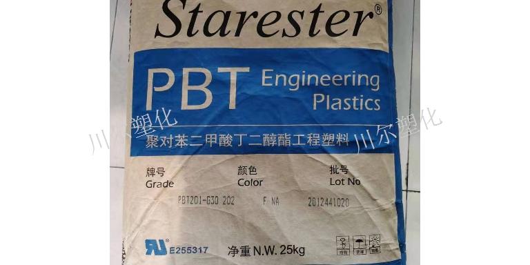 上海PBT南通中藍